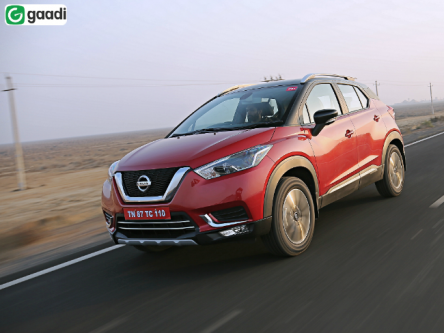 Nissan Kicks Price Reviews Images Specs 2018 Offers Gaadi