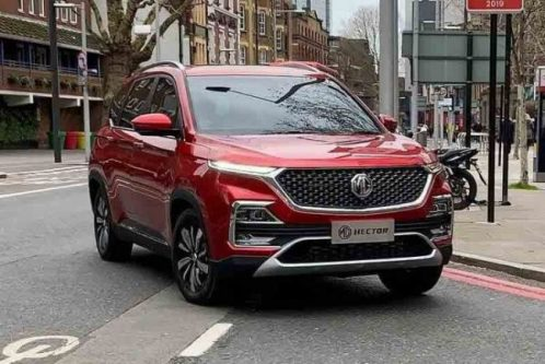 MG Hector Spotted In Undisguised Form
