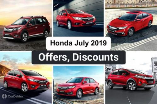 Honda Announces Benefits Of Up To ₹2.5 Lakh In July